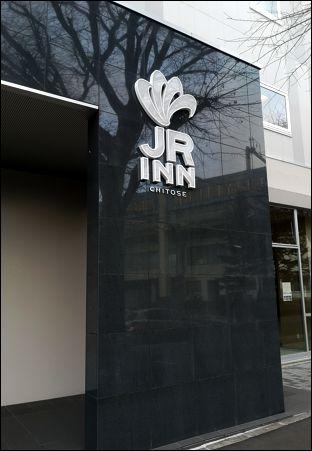 JRINN1.jpg