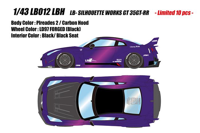 LB012LBH_image.jpg