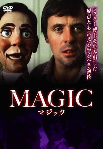 マジック サムネイル画像