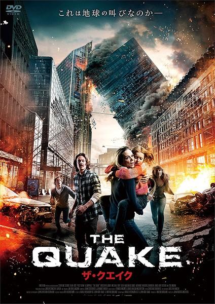 THE QUAKE/ザ・クエイク サムネイル画像