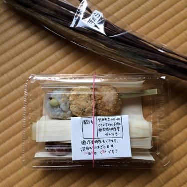 201129_行田はちまんマルシェ04