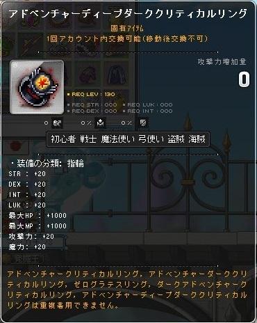 Maple_19964a.jpg