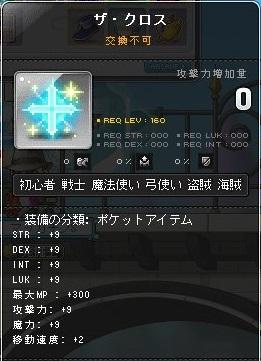 Maple_19967a.jpg