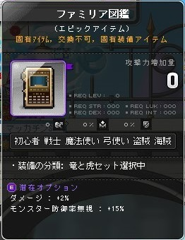 Maple_19968a.jpg