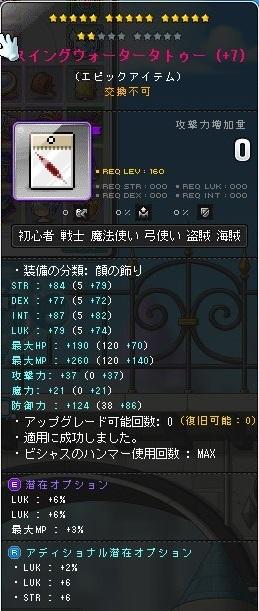 Maple_19973a.jpg