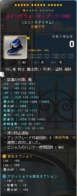 Maple_19977a.jpg