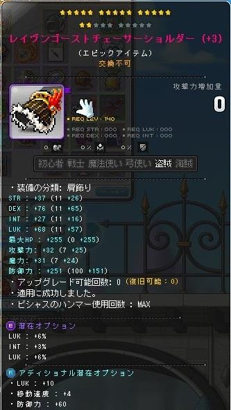 Maple_19979a.jpg