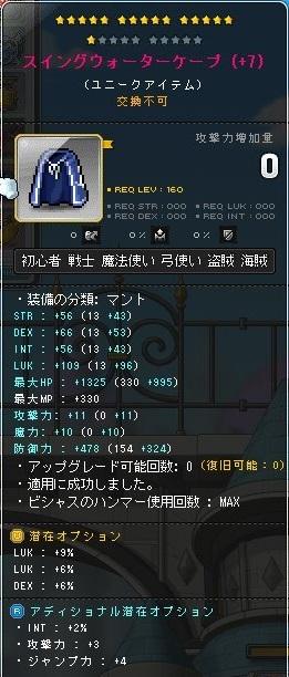 Maple_19985a.jpg