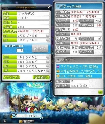 Maple_19987a.jpg