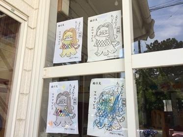 20200624 あまびえ (4)