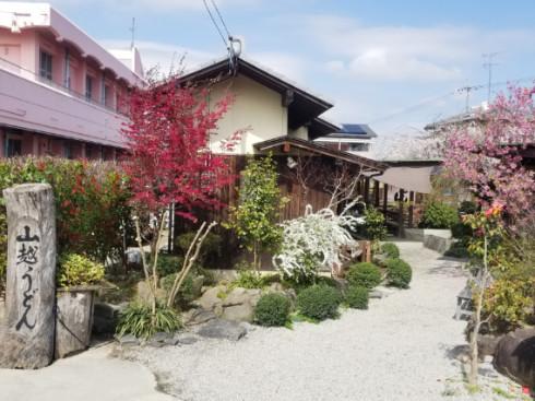 200513r5.jpg