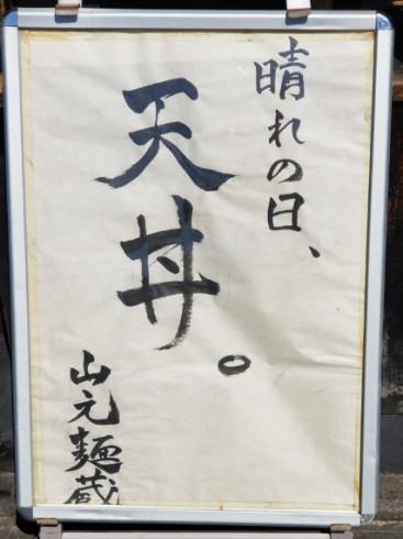 200519r2.jpg