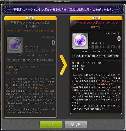 Maple_210109_184854.jpg