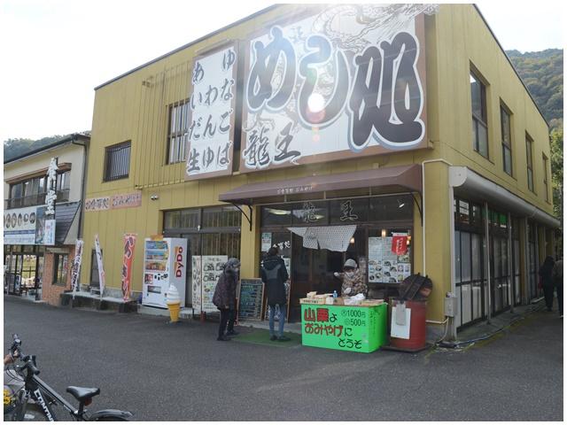 20110801.jpg