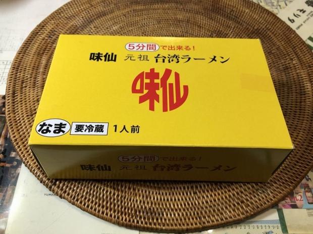 味仙 (1)