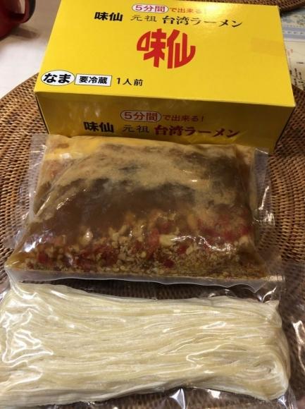 味仙 (2)
