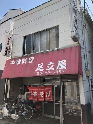 aowon-iru4f.jpg