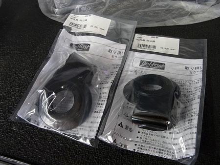R9260136 のコピー