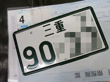 R9260756 のコピー