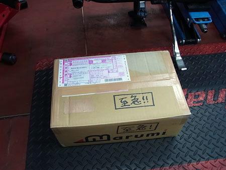 R9260980 のコピー