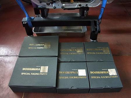 R9262165 のコピー