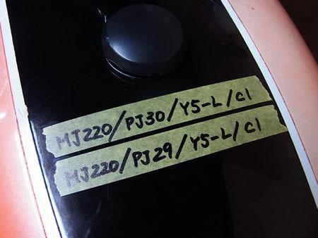 R9262414 のコピー