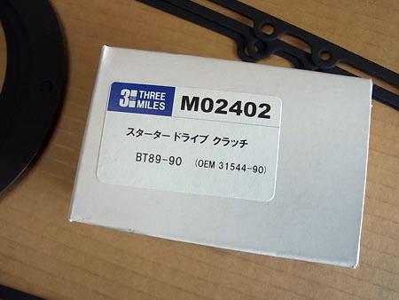R9263238 のコピー