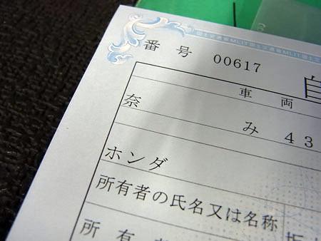 R9263751 のコピー