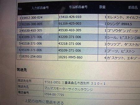 R9263789 のコピー