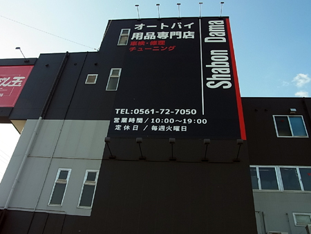 R9262773.jpg