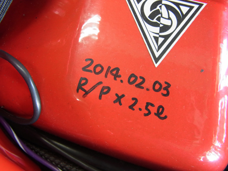 R9264481.jpg