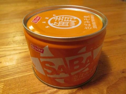 サバ缶味噌味1