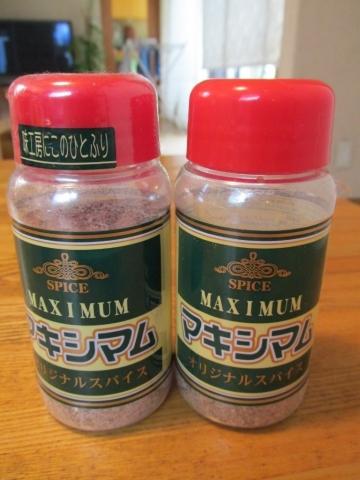 マキシマム1