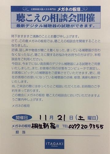 50-2_20201114161445c1e.jpeg