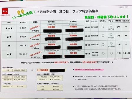 53D865F9-8ECF-45EB-A71F-23090FACC470_20200320162750ee5.jpg