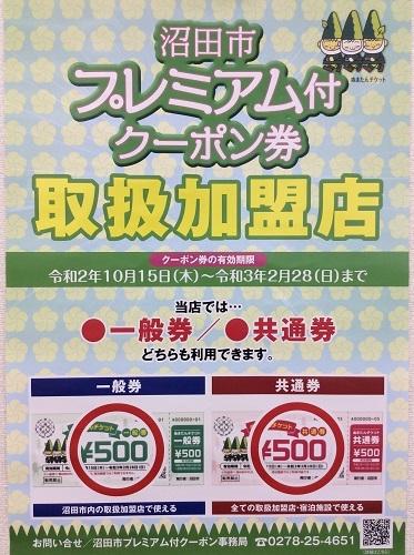 65-1_20201109180410c51.jpg