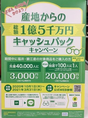 65-2-1_20201007153545cd8.jpg