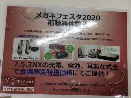 84-1_202008011522060f9.jpg