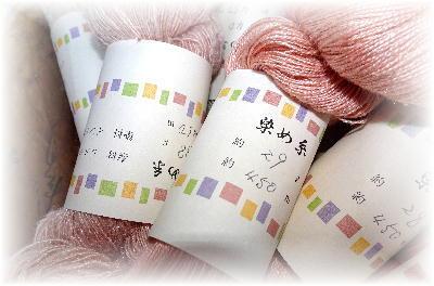 染め糸5-12