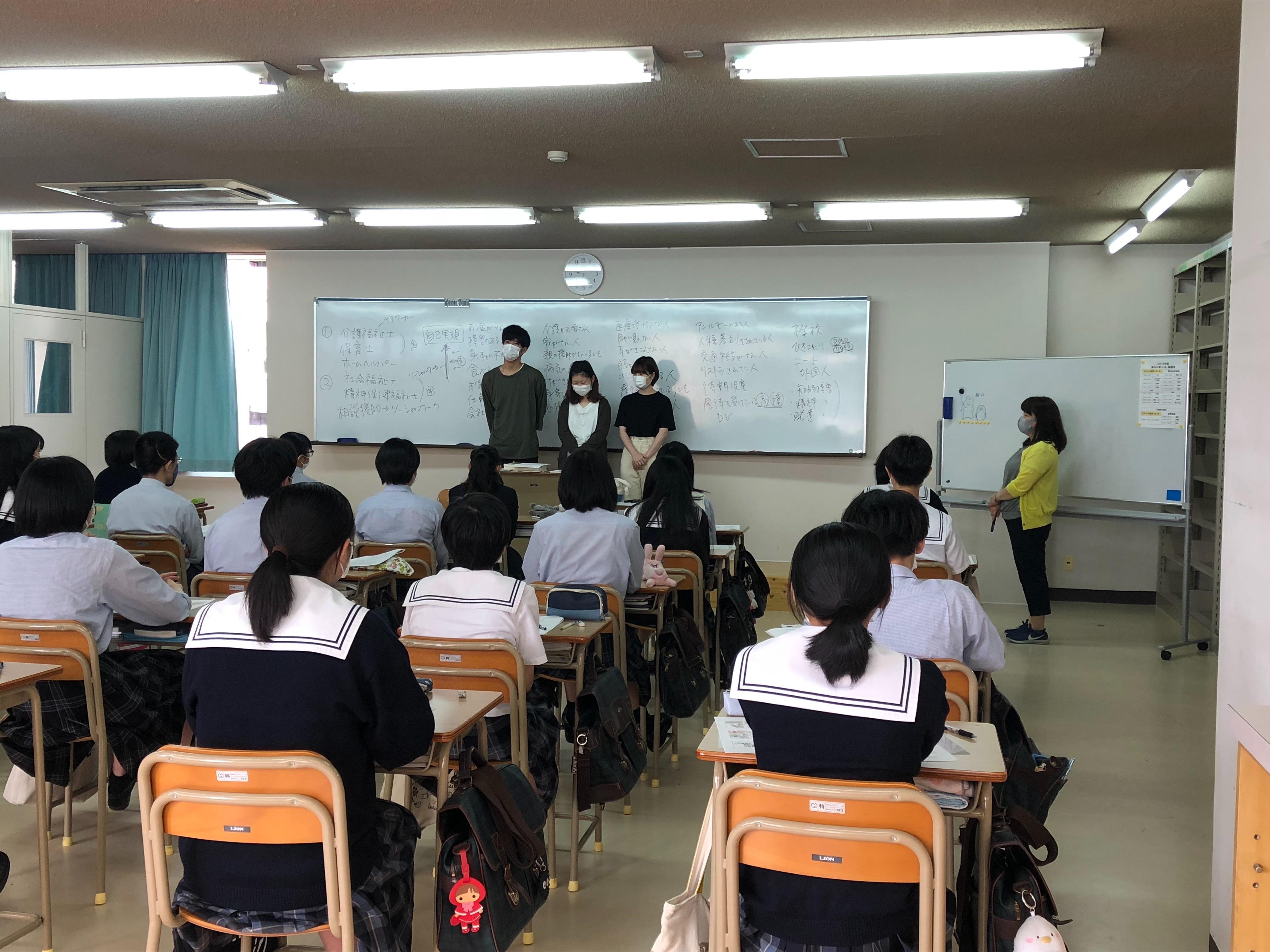0604職業理解(1)