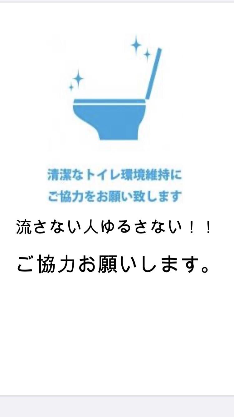 S__152772611.jpg