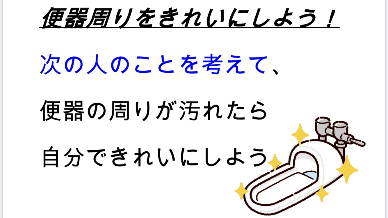S__152772616.jpg