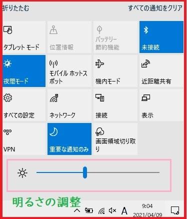 スクリーンショット 2021-04-09 090501