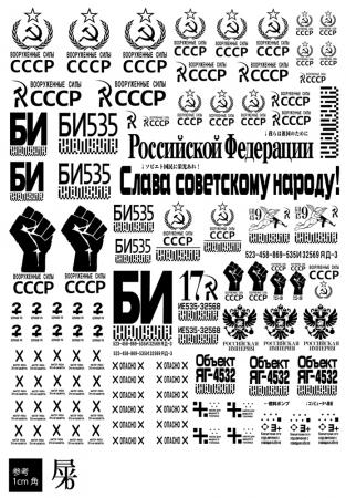 cccp_2020cb.jpg