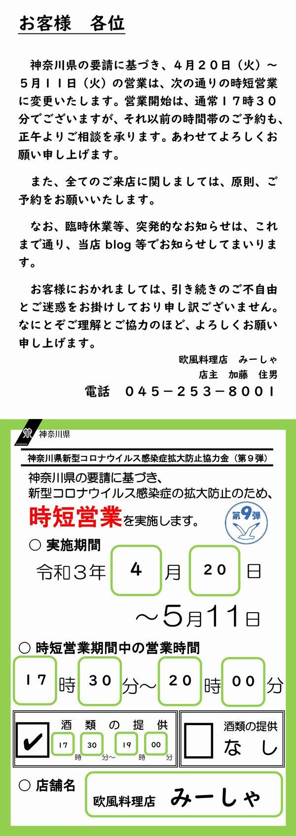 blog用 画像small600