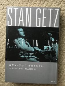 スタン・ゲッツ音楽を生きる