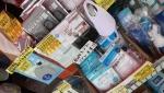 ポリウレタンマスクが199円?