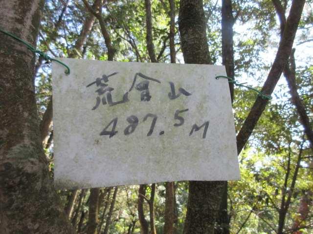 IMG0067JPG標識