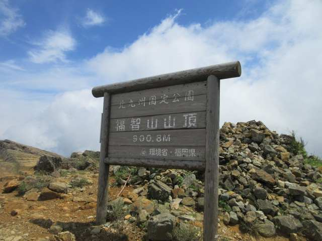 IMG0095JPG今日の山頂