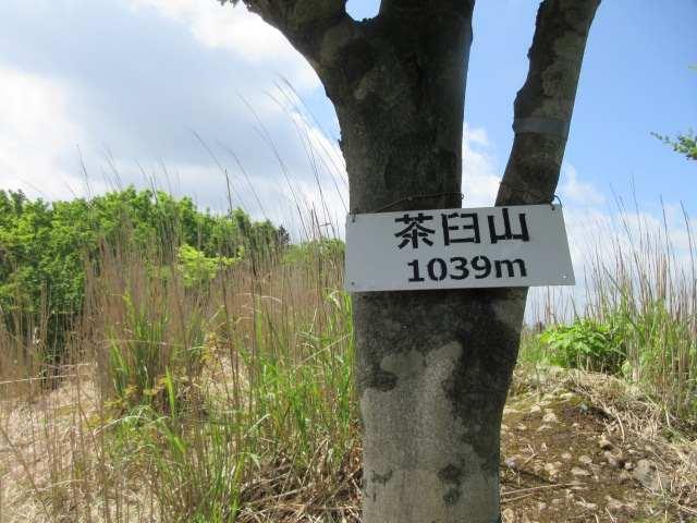 IMG0077JPG茶臼山